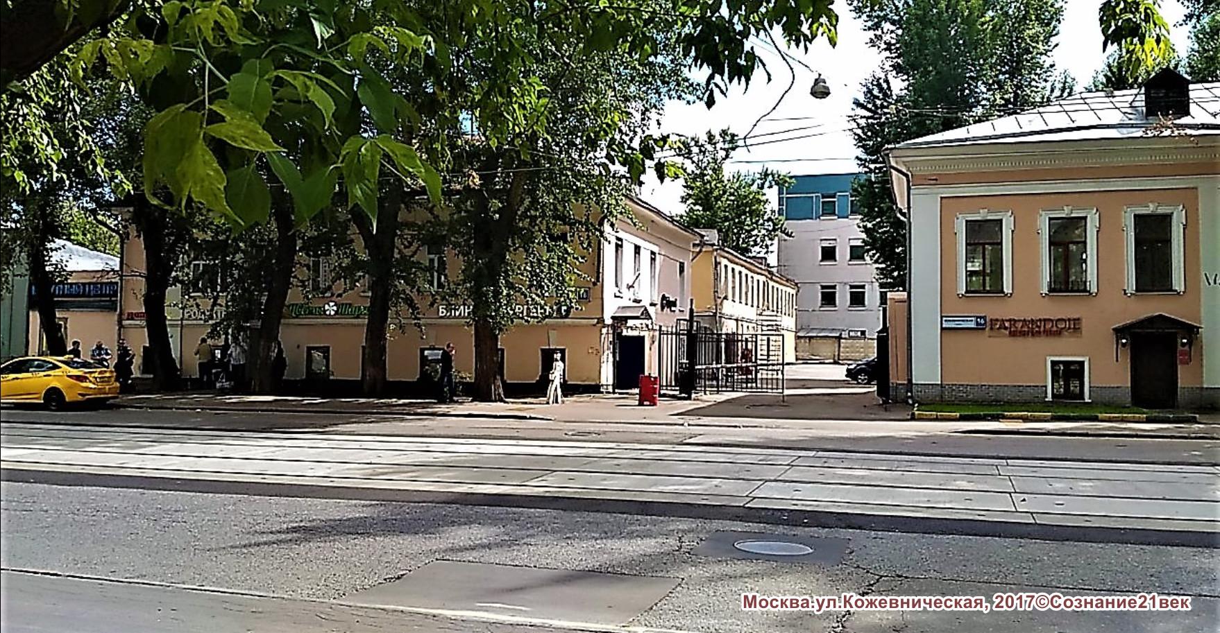 Справку с места работы с подтверждением Дербеневская улица брокера по ипотеке в спб