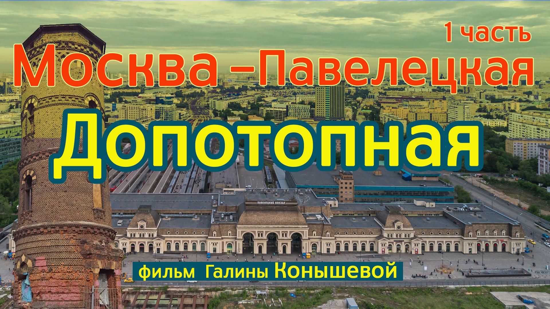 Справку с места работы с подтверждением Павелецкий 2-й проезд пакет документов для получения кредита Главная улица