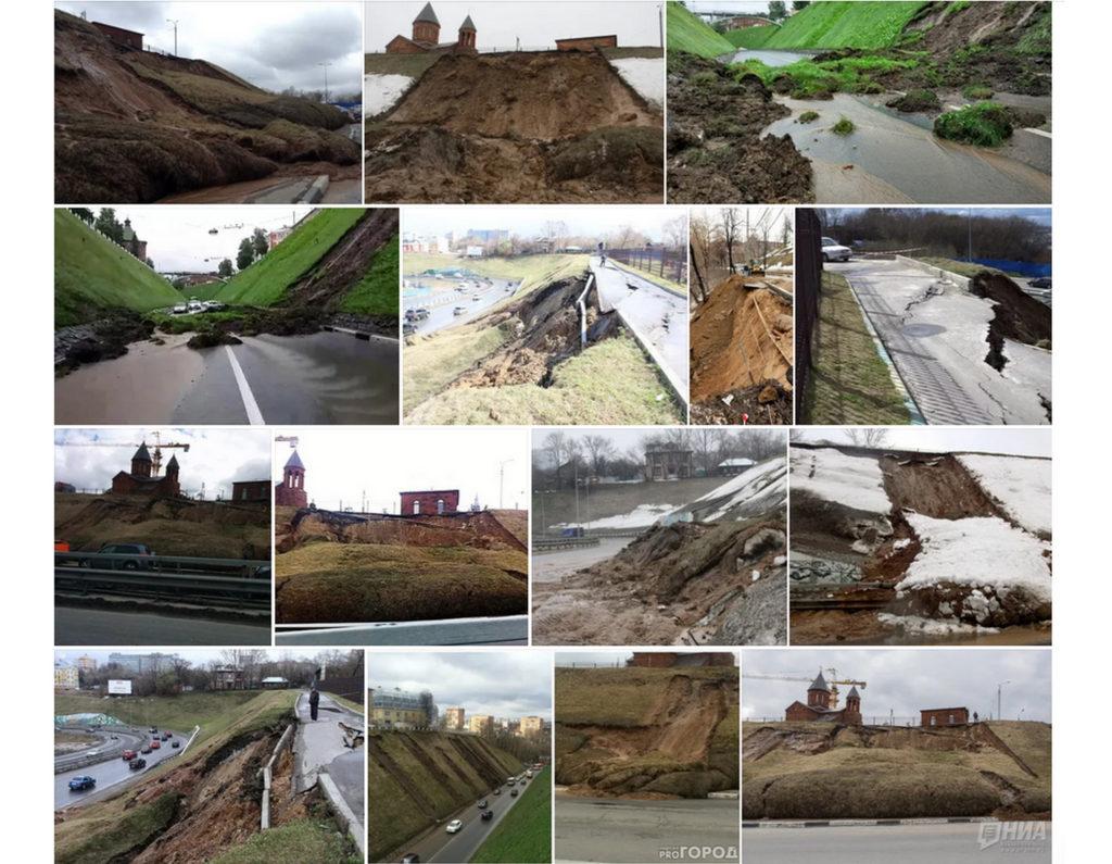Оползни Нижнего Новгорода, картинки из интернета